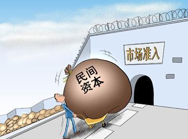 """国有企业改革:重点领域改革进入""""深水区"""""""
