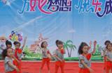 孩子的中国梦