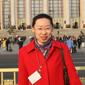 张怡恬 人民日报社理论部部务委员、经济社会编辑室主编,高级编辑。