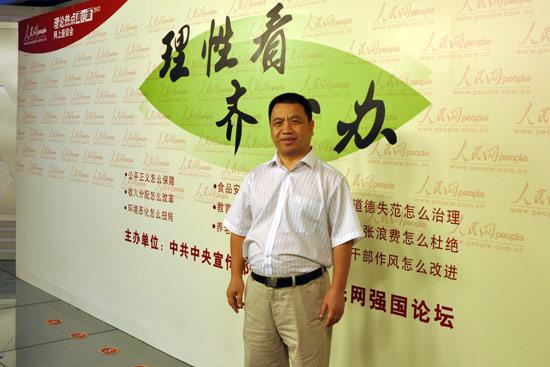 北京师范大学经济与工商管理学院院长、教授赖德胜做客人民网强国论坛