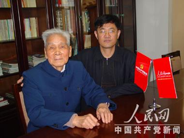 访谈:王亚志忆彭德怀元帅
