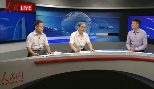陈理、郭如才谈《习近平关于社会主义经济建设论述摘编》