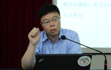 唐爱军 中央党校教授