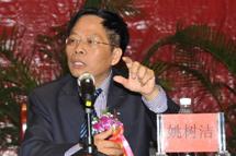"""姚树洁 诺丁汉大学当代中国学学院院长               推进中国外向型经济的发展,为中国实现""""第二个百年""""目标奠定厚实基础。"""