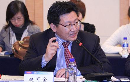 赵可金 清华大学国际关系教授
