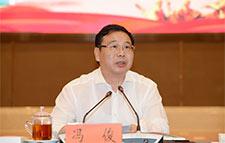 冯俊 中央党史研究室副主任