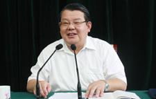 包心鉴 中国政治学会副会长