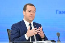 梅德韦杰夫 俄罗斯总理