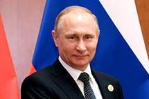 普京 俄罗斯总统