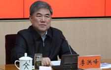 李洪峰 上海党的建设研究院院长