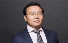 任泽平 恒大集团首席经济学家