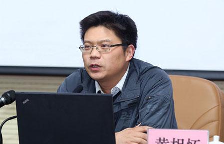 黄相怀 中央党校
