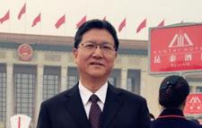 张占斌 国家行政学院
