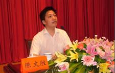 陈文胜 湖南省社科院研究员