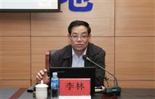 李林 中国社会科学院学部委员