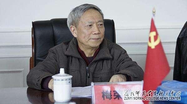 梅荣政 武汉大学教授