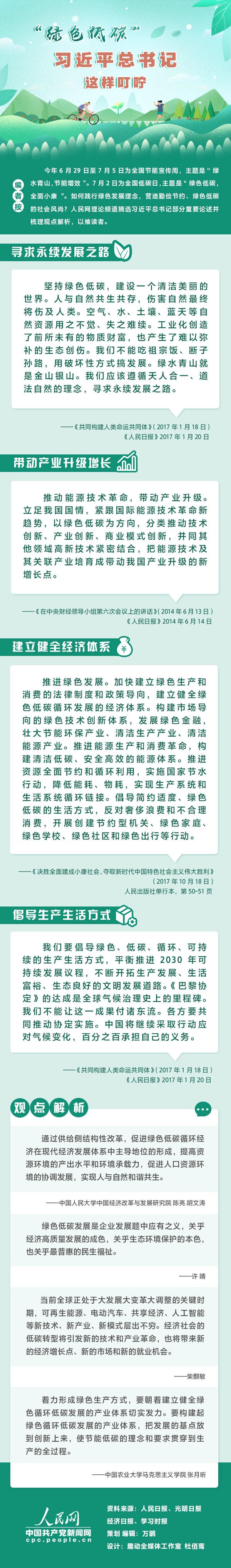 南阳市第一人民医院专家义诊队 把健康送到家门口