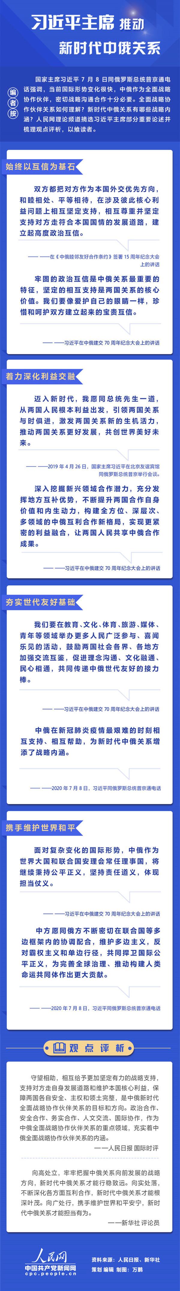 邓州市卫生健康委全力做好高考期间医疗卫生保障工作