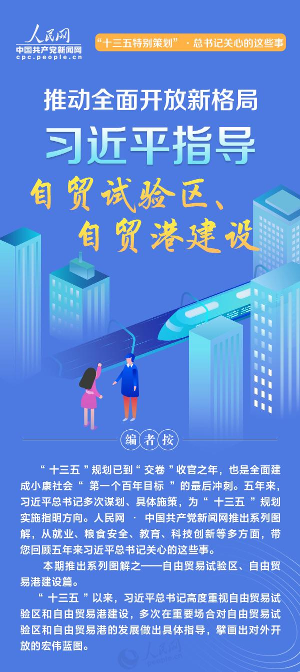 光影中国网成功举办南阳卧龙岗景区采风创作活动