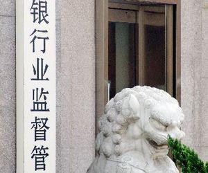 中国银监会徽章是什么样的图片_中国银监会